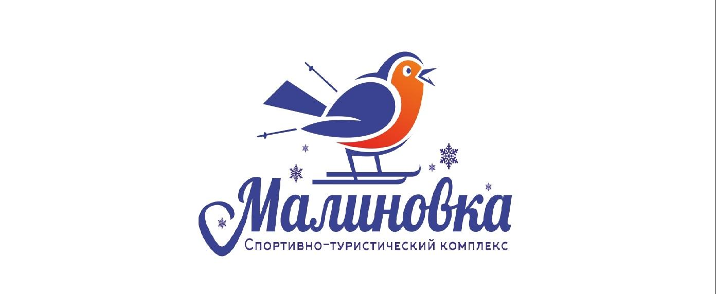 СТК Малиновка